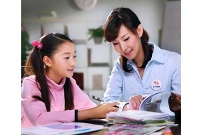 Gia sư Tiểu học tại nhà chất lượng hàng đầu Hà Nội