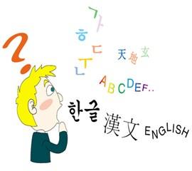 Gia sư tiếng Hàn tại nhà, tìm gia sư Hàn ngữ Hà Nội