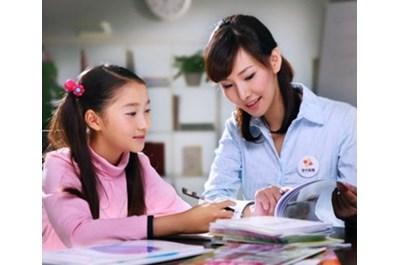 Gia sư dạy toán lớp 9 giỏi tại Hà Nội