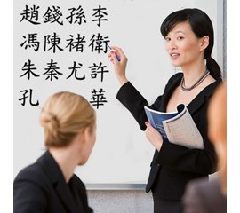 Gia sư tiếng Trung tại nhà chất lượng bậc nhất Hà Nội