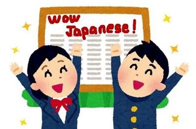Gia sư tiếng Nhật Hà Nội: Tiếng Nhật không khó!